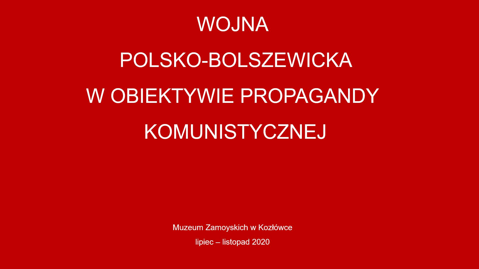 Plakat. Czerwone tło a na nim biały napis: wojna polsko-bolszewicka w obiektywie propagandy komunistycznej. Muzeum Zamoyskich w Kozłówce, lipiec – listopad 2020.